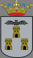 Escudo de AYUNTAMIENTO DE ALBACETE